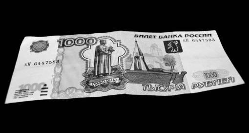 money  paper  material  brand  cash  bill